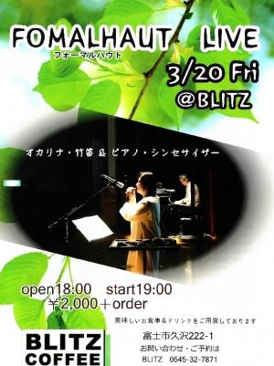 Blitz17